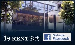 IS RENT 公式 Facebook